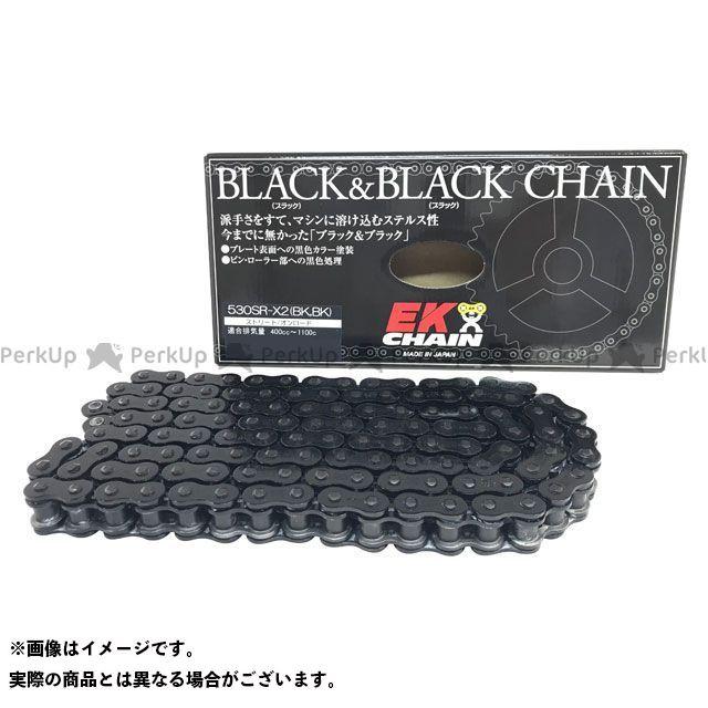 送料無料 EKチェーン 汎用 チェーン関連パーツ ブラック&ブラック チェーン 530SR-X2(BK/BK) MLJ 11月30日発売予定 90L