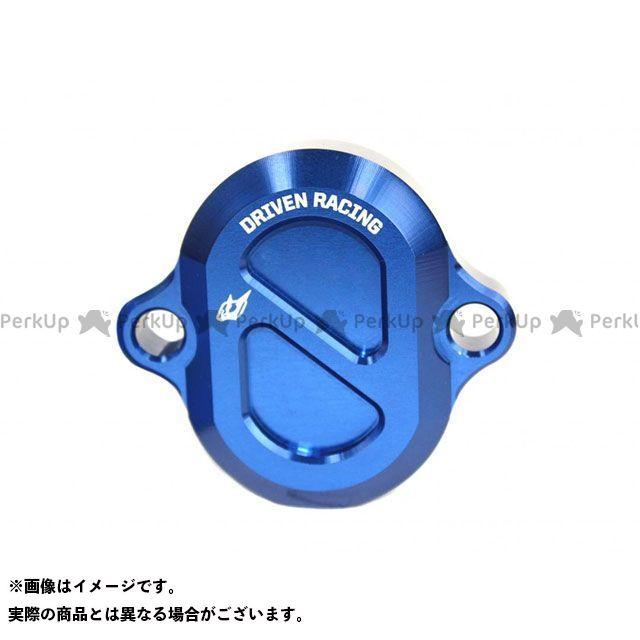 【エントリーで最大P23倍】ドリブン Z125 KAWASAKI Z125用 バルブカバー(ブルー) DRIVEN