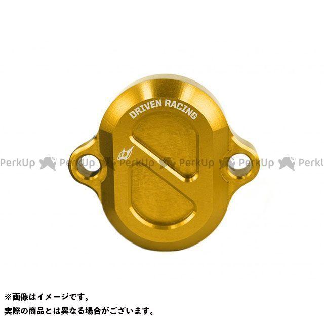 【エントリーで最大P23倍】ドリブン Z125 KAWASAKI Z125用 バルブカバー(ゴールド) DRIVEN