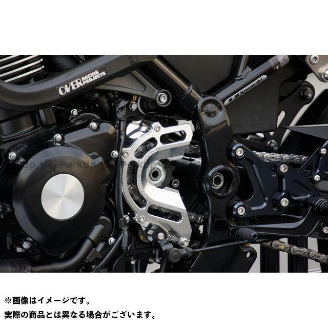 送料無料 オーバーレーシング Z900RS スプロケット関連パーツ スプロケットカバー チェンジアシスト付(シルバー)