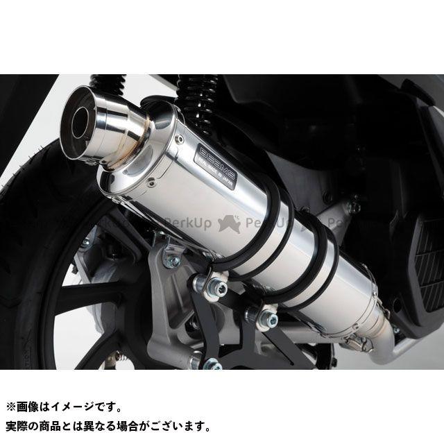 ビームス PCXハイブリッド R-EVO フルエキゾーストマフラー ステンレス 政府認証 BEAMS