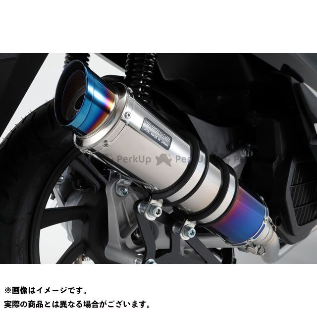 ビームス PCXハイブリッド R-EVO2 フルエキゾーストマフラー ヒートチタン 政府認証 BEAMS