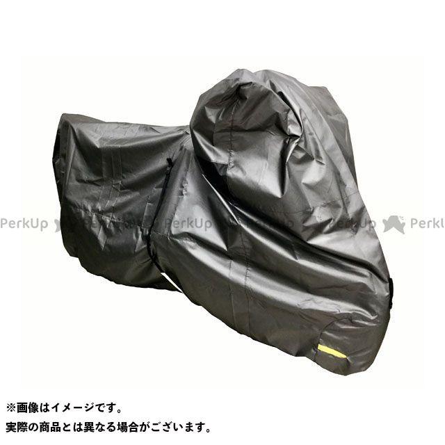 レイト R1200RS 匠 バイクカバー バージョン2 R1200RS