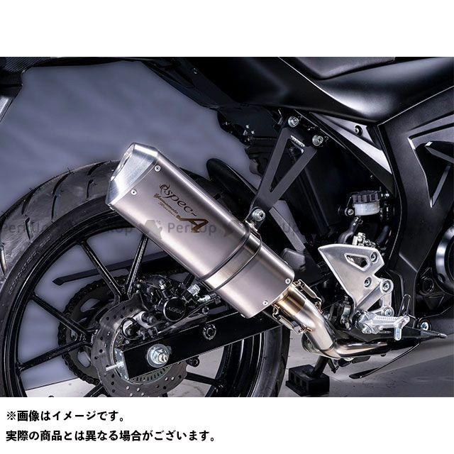 ヤマモトレーシング GSX-R125 GSX-S125 17~GSX-S/R125 SPEC-A UP-TYPE TYPE-SA YAMAMOTO RACING