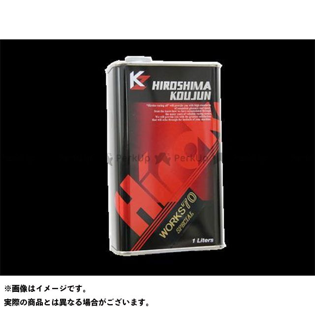 ハンドガード Champion Reinforced Handguards - 4 Colour Options Color:Red バイクイット BIKE IT
