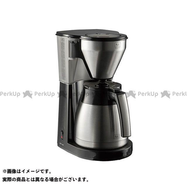 メリタ コーヒーメーカー イージートップサーモ Melitta
