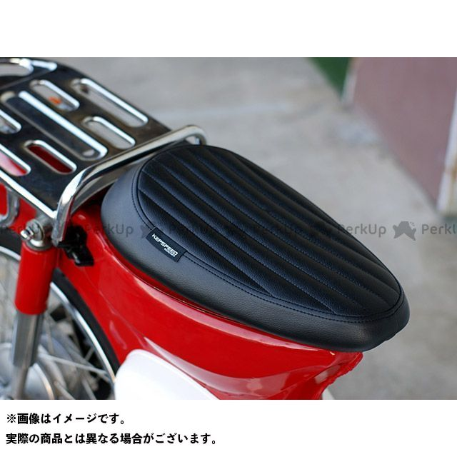 【エントリーで最大P23倍】ケップスピード スーパーカブ50 カブ用 縦ライン カスタム シングルシート(ブラック) KEPSPEED