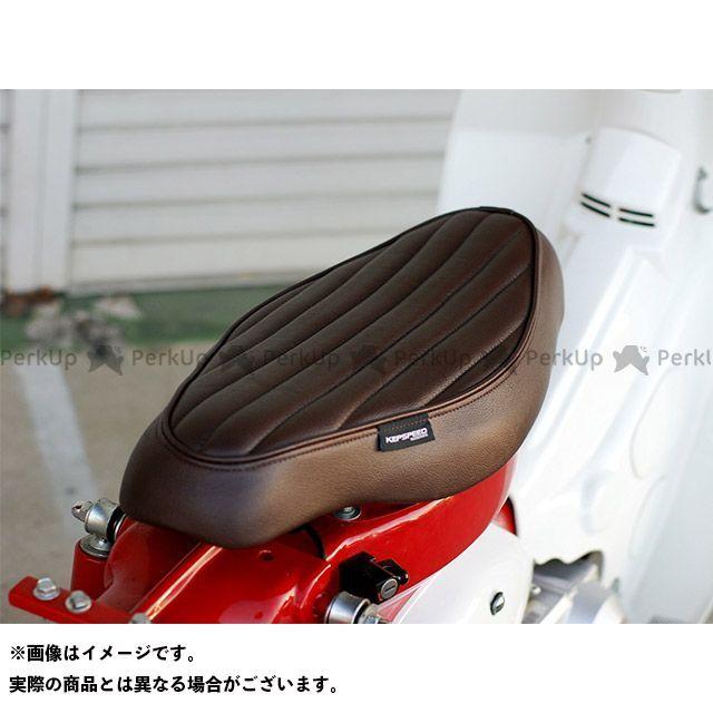 ケップスピード スーパーカブ50 カブ用 縦ライン カスタムシート(ブラウン) KEPSPEED
