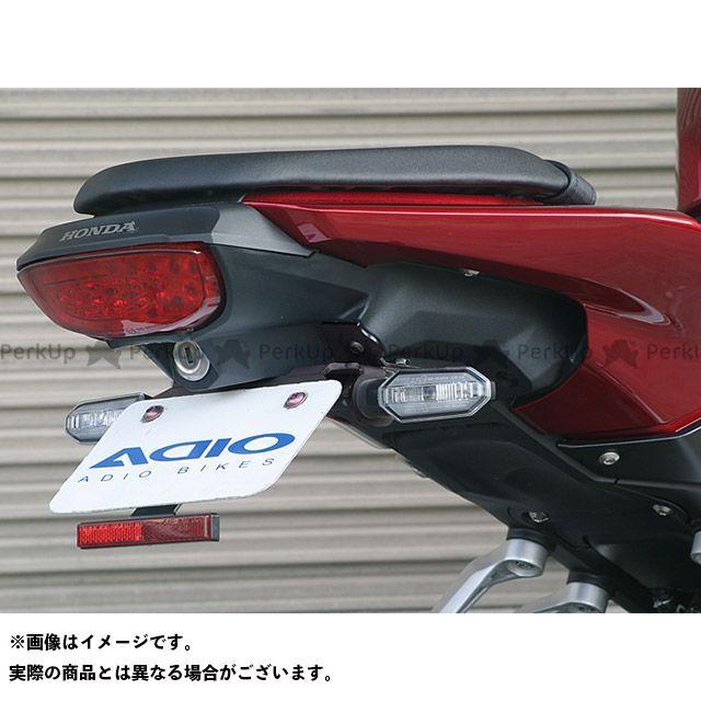 アディオ CB125R フェンダーレスキット(スリムリフレクター付) ADIO
