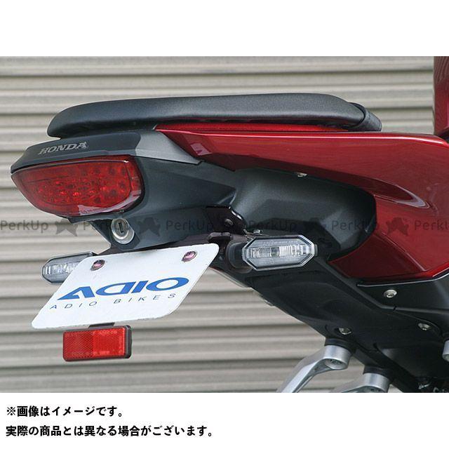 アディオ CB250R フェンダーレスキット メーカー在庫あり ADIO