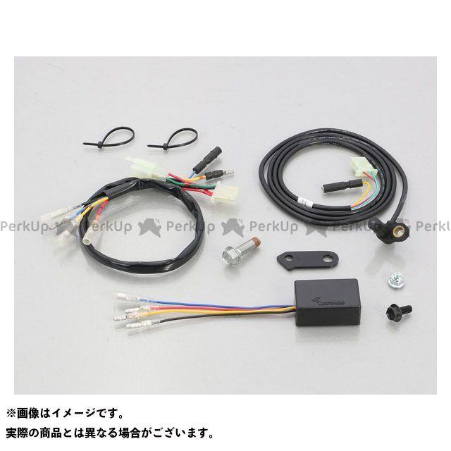 【エントリーで更にP5倍】キタコ モンキー125 スピードセンサーキット KITACO