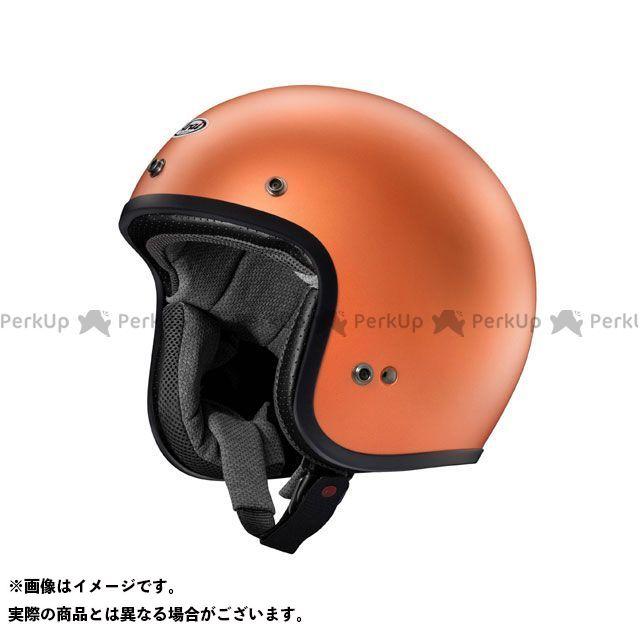 アライ ヘルメット Arai CLASSIC MOD(クラシック・モッド) ダスクオレンジ 61-62cm