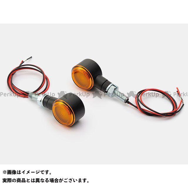 デイトナ 汎用 LEDウインカー D-Light SOL アンバーレンズ メーカー在庫あり DAYTONA