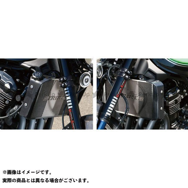 ストライカー Z900RS Z900RSカフェ エアロデザイン SAD カーボンラジエターサイドシュラウド(カーボン平織) STRIKER