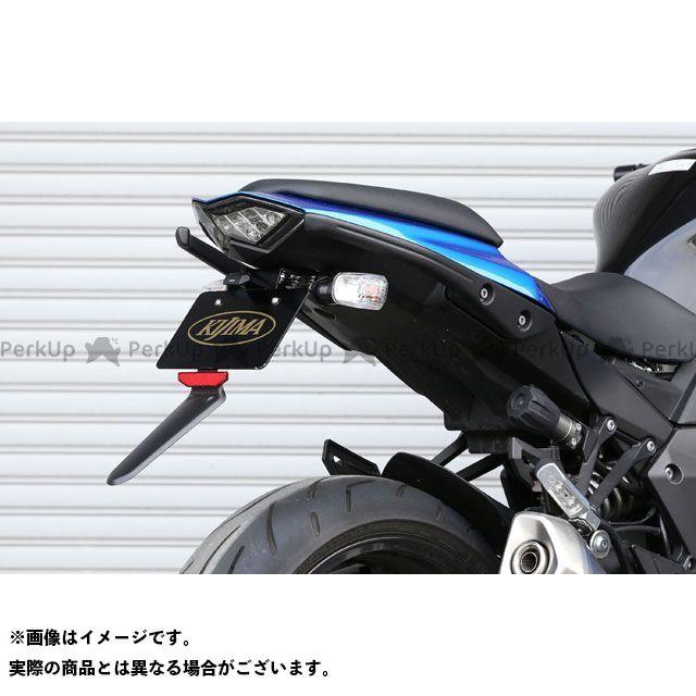 キジマ ニンジャ1000・Z1000SX フェンダーレスキット(ブラック) KIJIMA