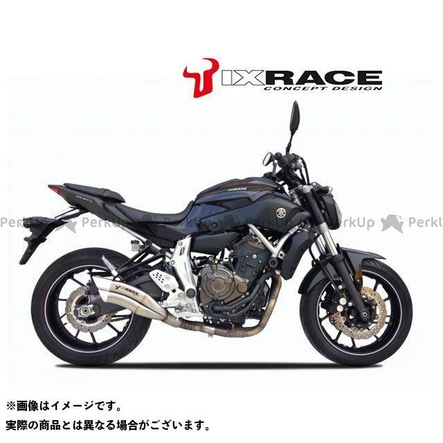 イクシル MT-07 MT-07 モトケージ YAMAHA MT 07 14-15/MOTO CAGE 14-15 Z7 ツインアップ スリップマフラー IXIL