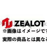 全品最安値に挑戦 ジーロット ZEALOT 即納最大半額 ヘルメットバイザー ヘルメット マッドジャンパー用 無料雑誌付き MadJumper バイザー