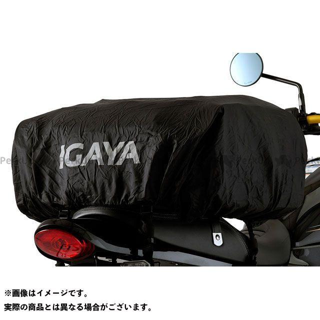 IGAYA イガヤ ツーリング用バッグ ツーリング用品 メーカー在庫あり IGAYA イガヤ リペア レインカバー IGY-SBB-R-0030用