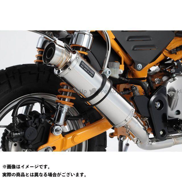 ビームス モンキー125 R-EVO フルエキゾーストマフラー ステンレス 政府認証 BEAMS