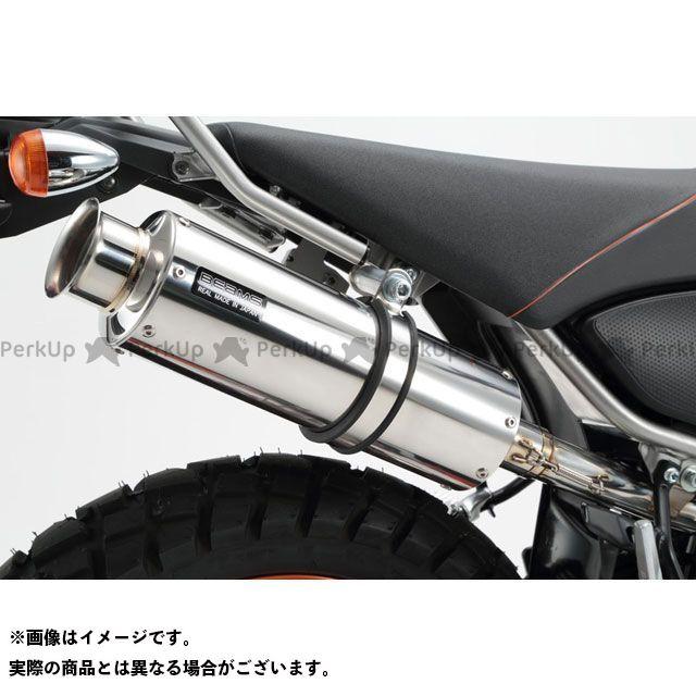 ビームス トリッカー XG250 SS300 スリップオンマフラー ソニック 政府認証 BEAMS