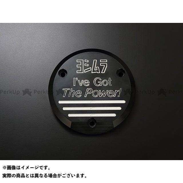 ヨシムラ モンキー125 スーパーカブC125 アルミエンジンケースガードKITクランクケースカバー「PRO SHIELD」 YOSHIMURA