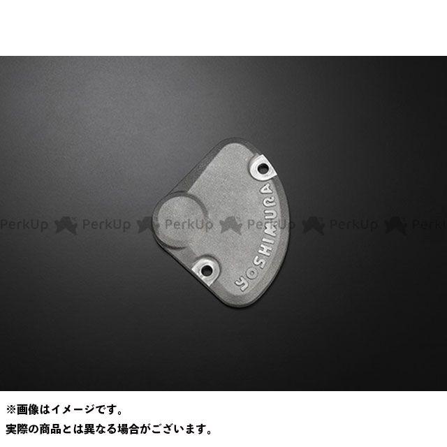ヨシムラ CB400フォア アルミクラッチアジャストカバー(シルバー) YOSHIMURA