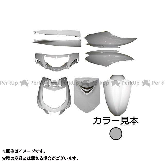 スーパーバリュー シグナスX 外装8点セット シグナスX(SE12J) シルバー3(0791)