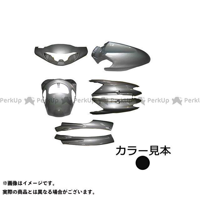 スーパーバリュー グランドアクシス100 外装7点セット グランドアクシス 5FA(SB01/06J) ブラック2(004B) supervalue