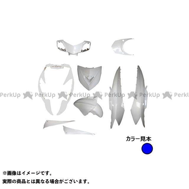 スーパーバリュー シグナスX 外装9点セット 3th NewシグナスX(SE44J) ブルー 台湾仕様カラー