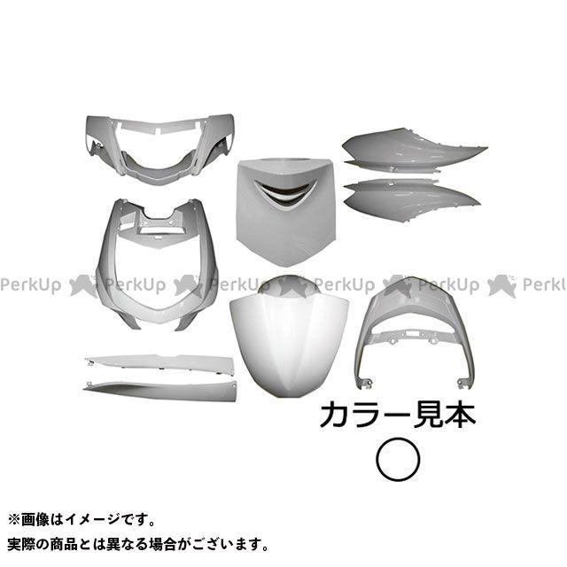スーパーバリュー シグナスX 外装9点セット シグナスX(SE12J) ホワイトメタリック1(0233)