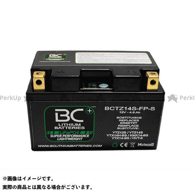 【無料雑誌付き】ビーシーバッテリーコントローラー 汎用 BC リチウムイオンバッテリー BCTX5L-FP-S BC BATTERY CONTROLLER