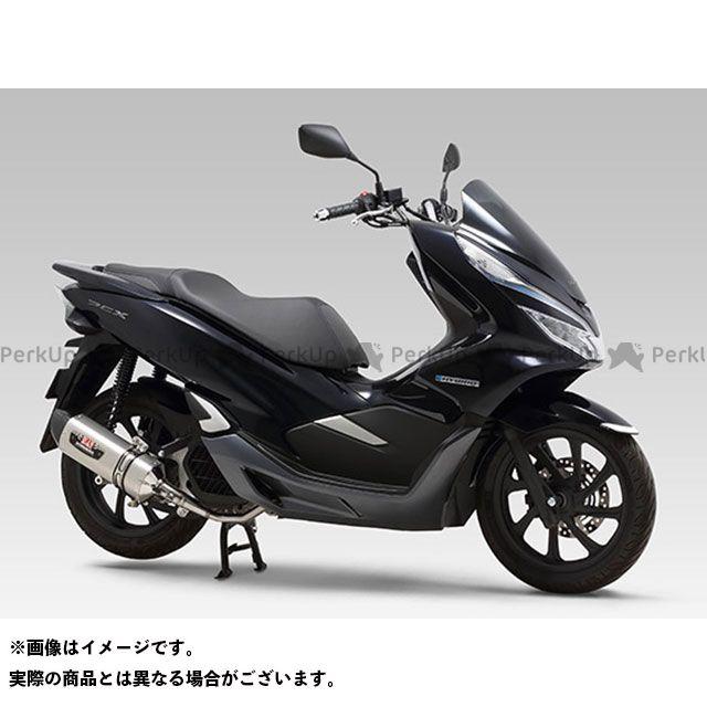 ヨシムラ PCXハイブリッド 機械曲 R-77S サイクロン カーボンエンド EXPORT SPEC 政府認証 SSFC YOSHIMURA