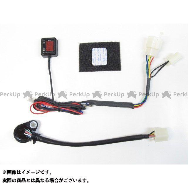プロテック スーパーカブ110 スーパーカブ110プロ 11393 シフトポジションインジケーターキット PROTEC