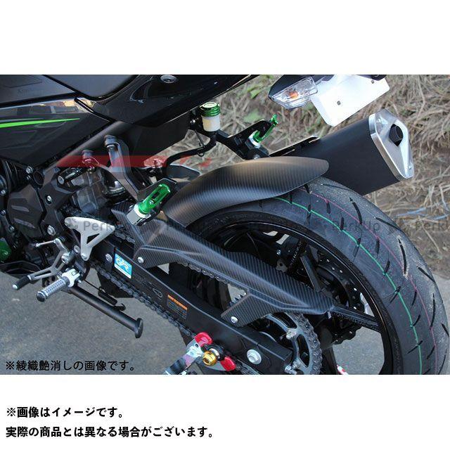 【特価品】SSK ニンジャ250 ニンジャ400 リアフェンダー ロングタイプ ドライカーボン 仕様:綾織艶あり エスエスケー