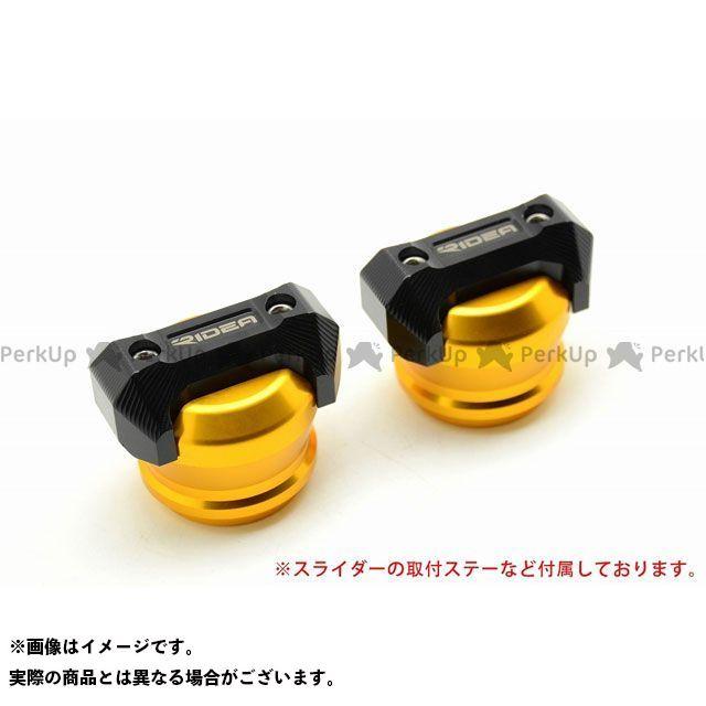 【特価品】リデア CBR250RR フレームスライダー スタンダードタイプ カラー:ゴールド RIDEA