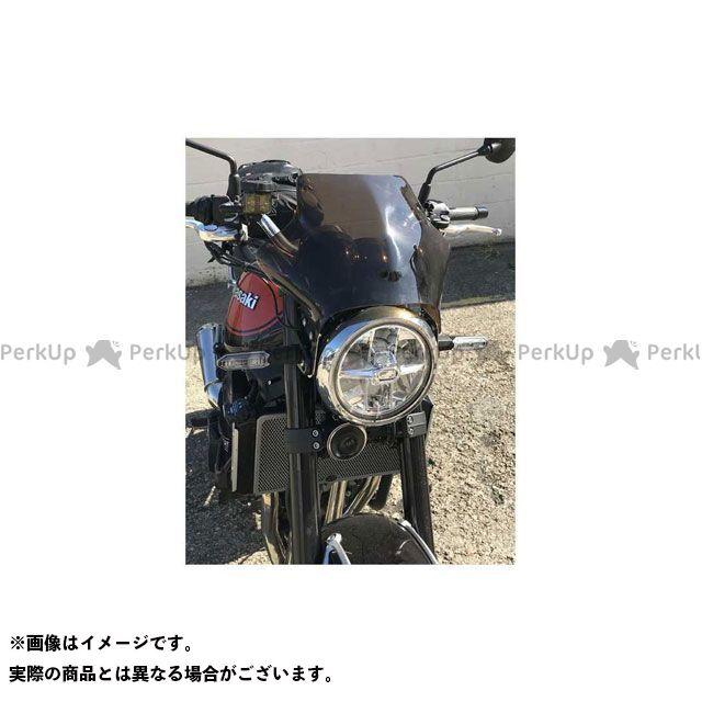【特価品】スキッドマークス Z900RS フライウィンドスクリーン カラー:アンバー Skidmarx