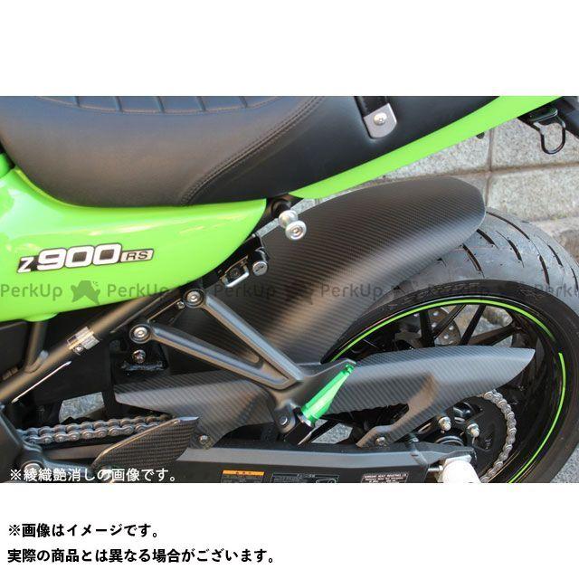【特価品】SSK Z900RS Z900RSカフェ リアフェンダー ロングタイプ ドライカーボン 仕様:綾織艶消し エスエスケー