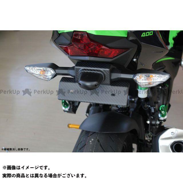 【特価品】SSK ニンジャ250 ニンジャ400 フェンダーレスキット ドライカーボン 仕様:綾織艶あり エスエスケー