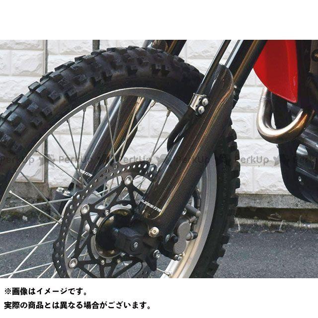 【無料雑誌付き】ブレスアールズ CRF250L カーボン フロントフォークガードカバー カラー:未塗装品 BLESS R'S