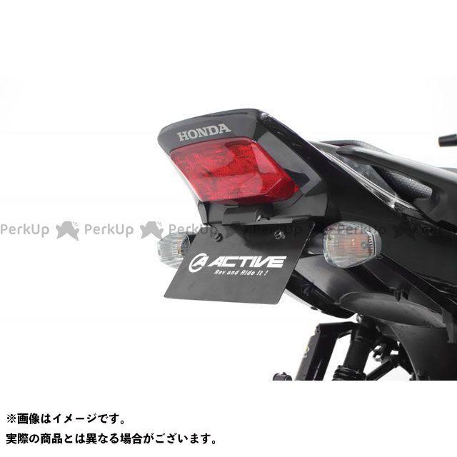 アクティブ CB1300スーパーボルドール CB1300スーパーフォア(CB1300SF) フェンダーレスキット(ブラック) LEDナンバー灯付き ACTIVE