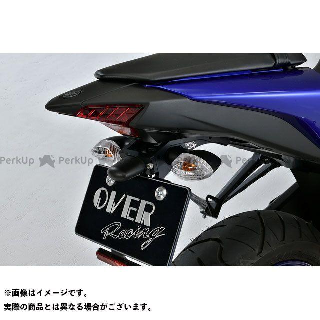 オーバーレーシング YZF-R25 YZF-R3 フェンダーレスキット OVER RACING