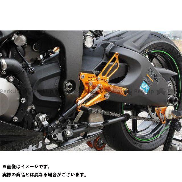 ベビーフェイス ニンジャZX-6R バックステップキット(レースシフト) カラー:ゴールド BABYFACE