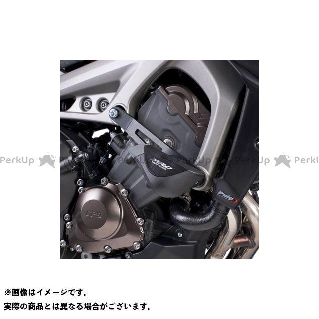 【エントリーで更にP5倍】プーチ MT-09 トレーサー900・MT-09トレーサー XSR900 クラッシュパッド プロ(ブラック) Puig