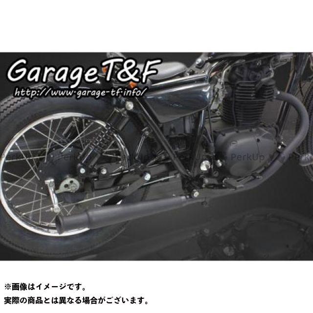 ガレージT&F 250TR トランペットマフラー スリップオンタイプ ブラック