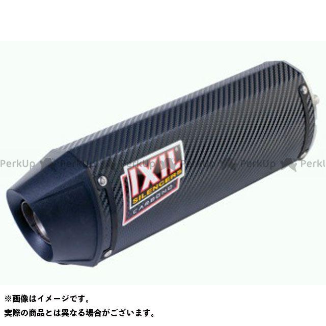 イクシル CBR250R ホンダ CBR250R(2011) MC41 SLIP ON 仕様:COV-カーボン IXIL