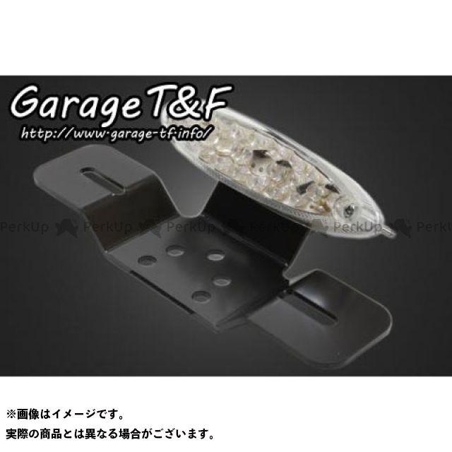 ガレージT&F 250TR 純正フェンダー用 スモールスネークアイテールランプ(クリアーレンズ仕様)LED ガレージティーアンドエフ