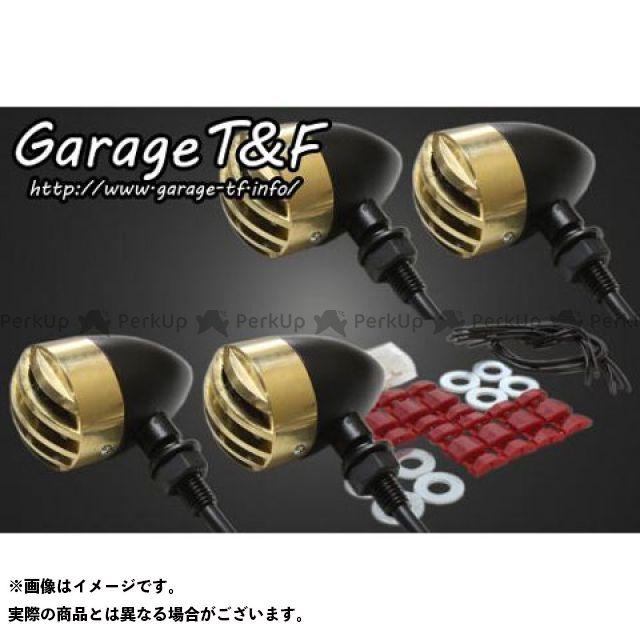 ガレージT&F 250TR ウインカー関連パーツ バードゲージウィンカータイプ1(ブラック) ダークレンズ仕様 キット 真鍮