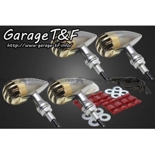 ガレージT&F 250TR ウインカー関連パーツ バードゲージウィンカータイプ2 ダークレンズ仕様 キット ポリッシュ 真鍮