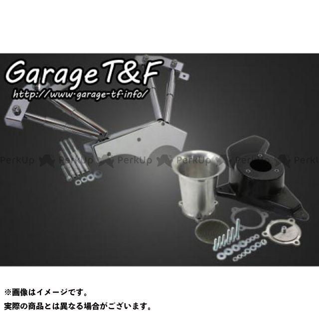 ガレージT&F ドラッグスター1100(DS11) ドラッグスタークラシック1100(DSC11) ファンネル&プッシュロッドカバーSET ガレージティーアンドエフ