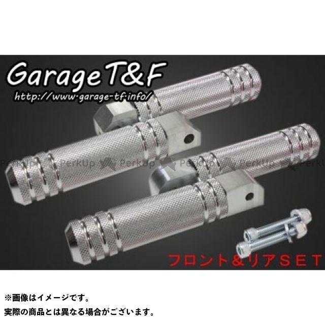 ガレージT&F ドラッグスター1100(DS11) ステップ アルミフットペグタイプ I フロント&リアセット ポリッシュ
